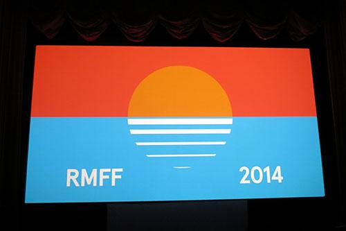 RMFF or Riviera Maya Film Festival