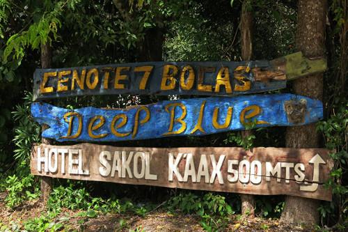 Siete Bocas - Condo Hotels Playa del Carmen